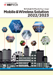 Mobile&Wireless 2019-2020