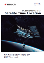 Satelite Time Location