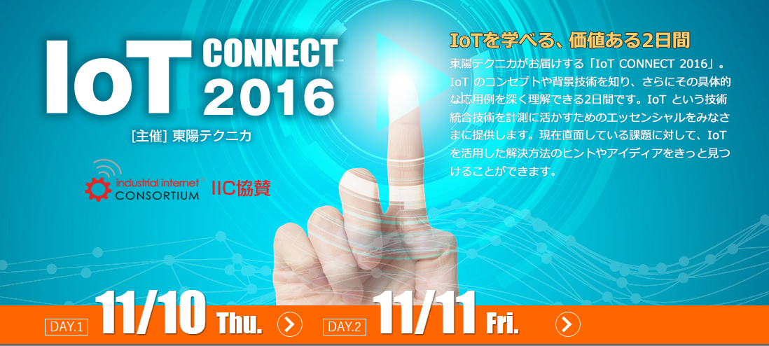 IoT CONNECT 2016