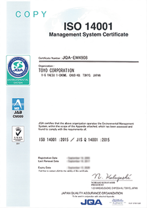 iso14001_certificate_2017_thumb_eng.png