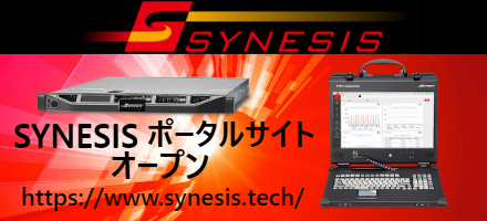 synesis-portal_topbanner_b.png