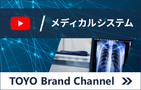 TOYO Brand Channel